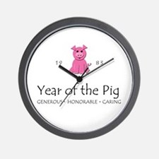 """Year of the Pig"" [1983] Wall Clock"