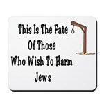 Purim Hang Man Mousepad