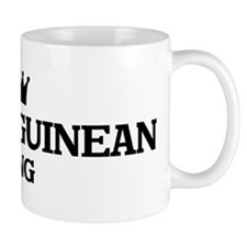 equatoguinean King Mug