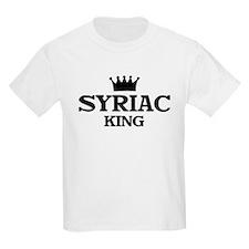 syriac King Kids T-Shirt