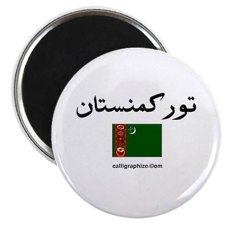 Turkmenistan Flag Arabic Magnet
