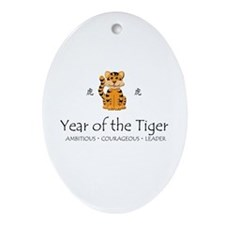 """Year of the Tiger"" Oval Ornament"