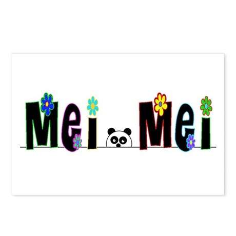 Mei Mei Postcards (Package of 8)