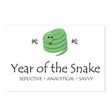 """""""Year of the Snake"""" Postcards (Package of 8)"""