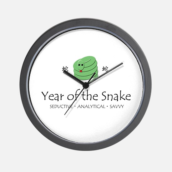 """""""Year of the Snake"""" Wall Clock"""