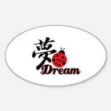 Dream Oval Decal