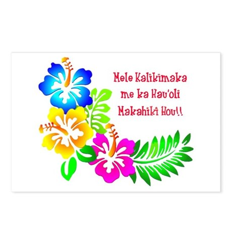 HAWAIIAN MERRY CHRISTMAS/HAPPY NEW YEAR Postcards