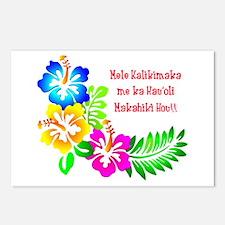 HAWAIIAN MERRY CHRISTMAS/HAPPY NEW YEAR Postcards