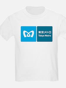 Tokyo Metro Kids T-Shirt