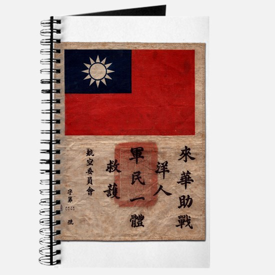 "Flying Tigers ""Blood Chit"" Journal"