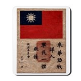 Blood chit Classic Mousepad