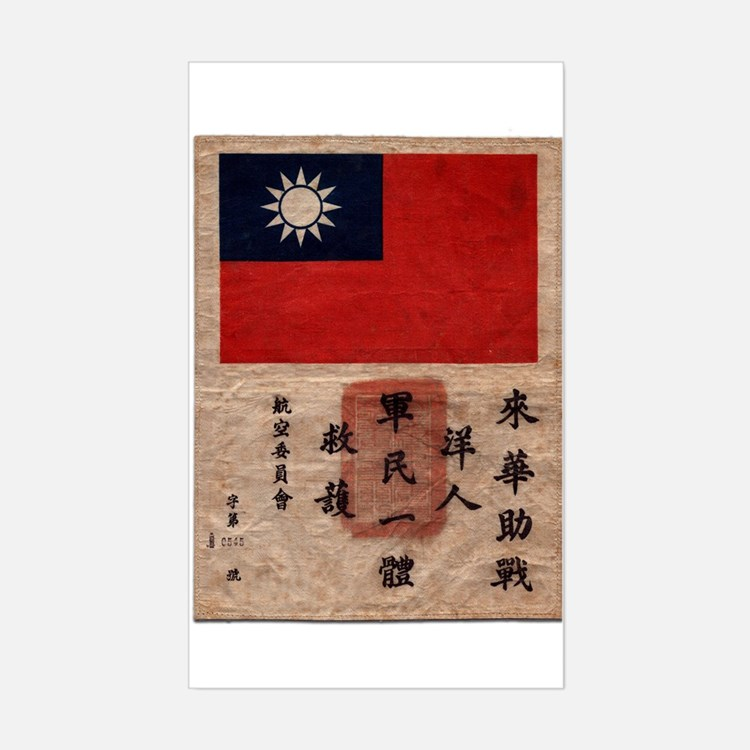 """Flying Tigers """"Blood Chit"""" Rectangle Decal"""