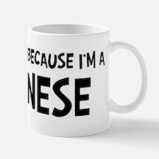 Javanese - Do not Hate Me Mug