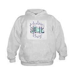 Hubei Boy Hoodie