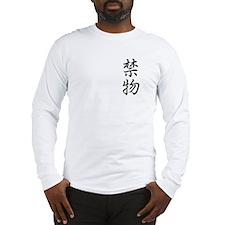 NCKanjiShop Forbidden Long Sleeve T