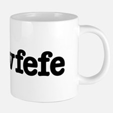 Funny Donald Trump Covfefe Tweet Mugs