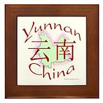 Yunnan China Framed Tile