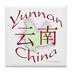 Yunnan China Tile Coaster