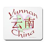 Yunnan China Mousepad