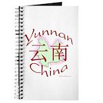 Yunnan China Journal