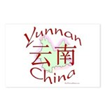 Yunnan China Postcards (Package of 8)