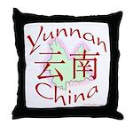 Yunnan China Throw Pillow
