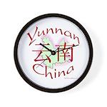 Yunnan China Wall Clock