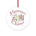 Yunnan China Ornament (Round)
