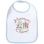 Yunnan China Bib