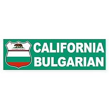 California Bulgarian Bumper Stickers Bumper Sticke