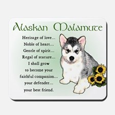 Alaskan Malamute Puppy Mousepad