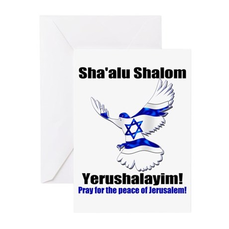 Yerushalayim 2 Greeting Cards (Pk of 10)