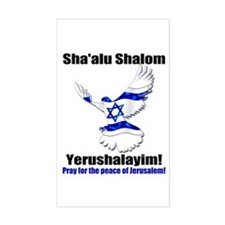 Yerushalayim 2 Rectangle Decal