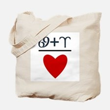 Cancer + Aries = Love Tote Bag