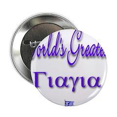 World's Greatest Giagia Button