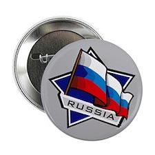 """Russia Star Flag"" Button"