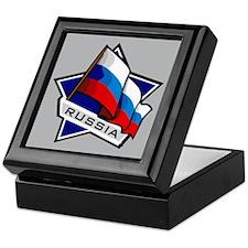 """Russia Star Flag"" Keepsake Box"