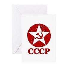 CCCP Russia! Greeting Cards (Pk of 10)