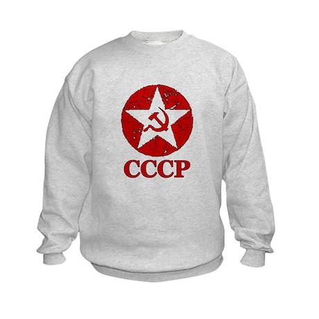 CCCP Russia! Kids Sweatshirt