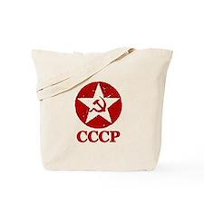 CCCP Russia! Tote Bag