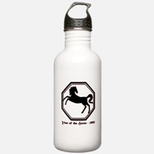 Year of the Horse - 1990 Water Bottle
