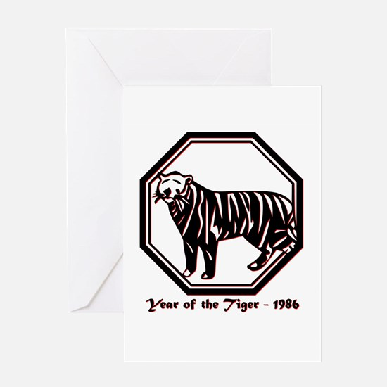 Year of the Tiger - 1986 Greeting Card