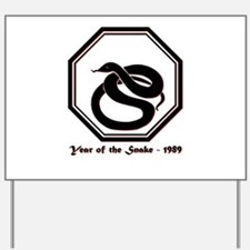 Year of the Snake - 1989 Yard Sign