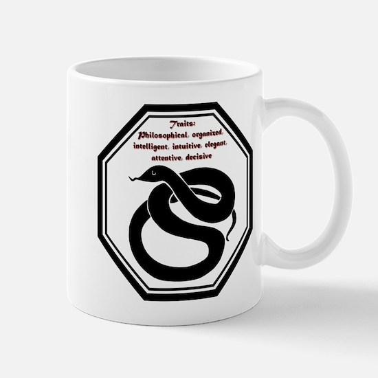 Year of the Snake - Traits Small Mug