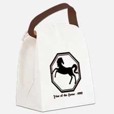 Year of the Horse - 1990 Canvas Lunch Bag