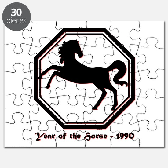 Year of the Horse - 1990 Puzzle