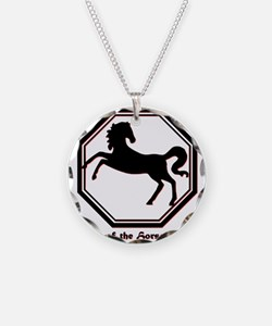 Year of the Horse - 1990 Necklace