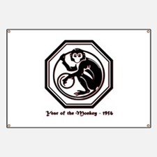 Year of the Monkey - 1956 Banner