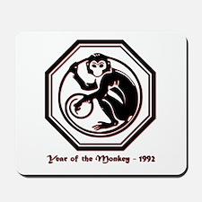 Year of the Monkey - 1992 Mousepad