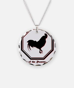 Year of the Rooster - 1957 Necklace